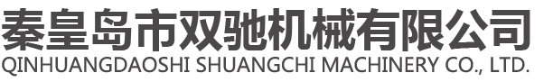 Qinhuangdao Shi Machinery Co., Ltd.
